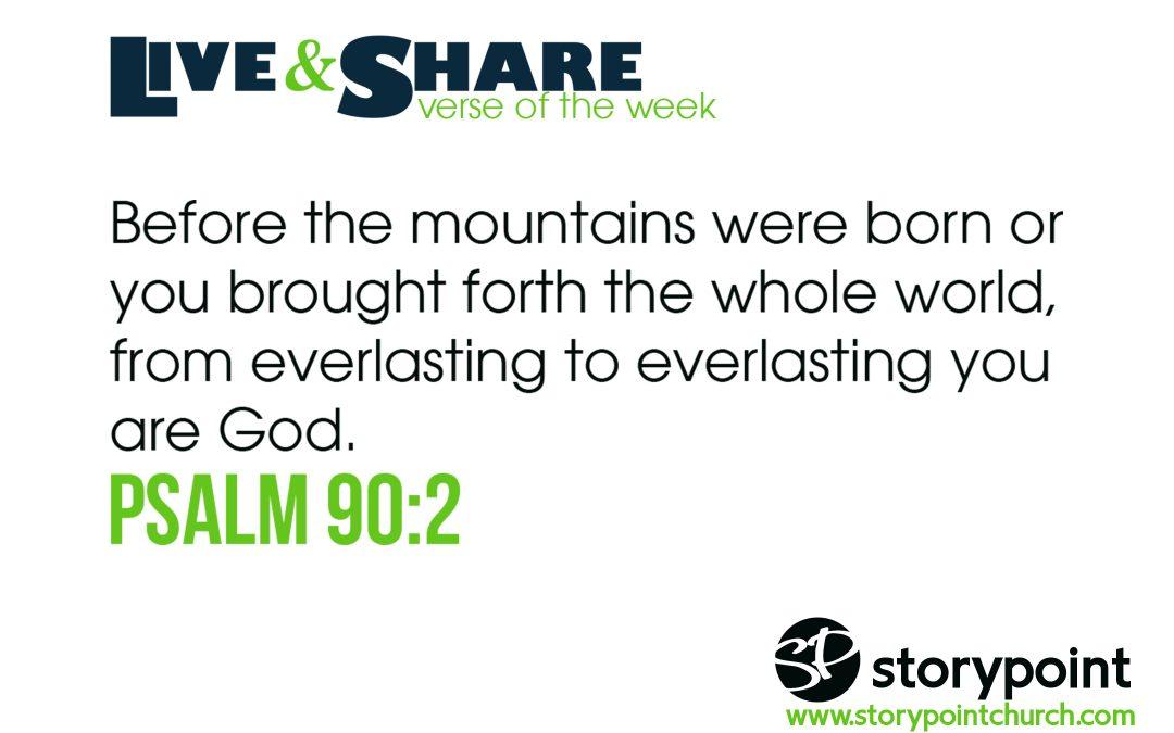 07.30.17 – Verse of the Week