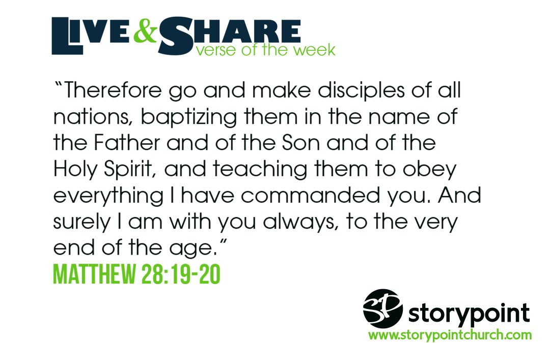 12.16.18 – Verse of the Week